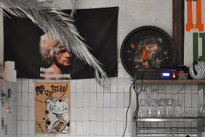 Кофейня «Дом15» в Махачкале ©Фото Катерины Данильян
