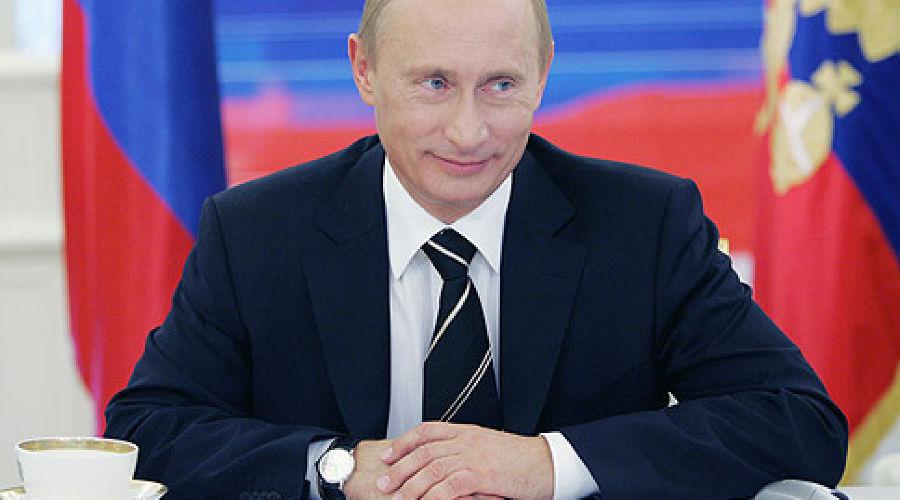 Владимир Путин. Фото: пресс-служба президента России ©Фото Юга.ру