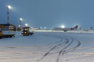©Фото из группы «Международный аэропорт Краснодар им. Екатерины II», vk.com/krr.aero
