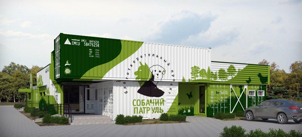 Проект центра массовой стерилизации и вакцинации животных ©Фото с сайта dogpatrolrostov.ru
