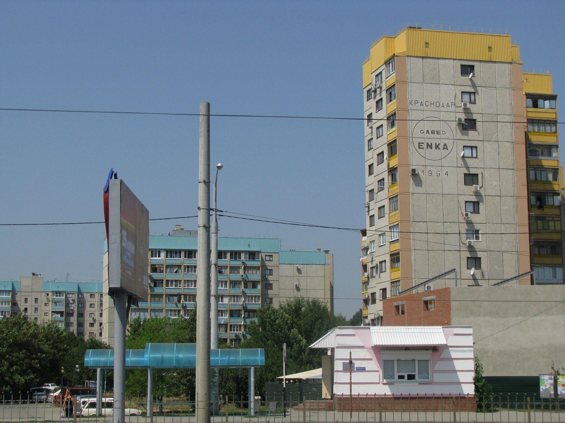 Городок имени маршала Жукова (Энка) ©Фото с сайта commons.wikimedia.org