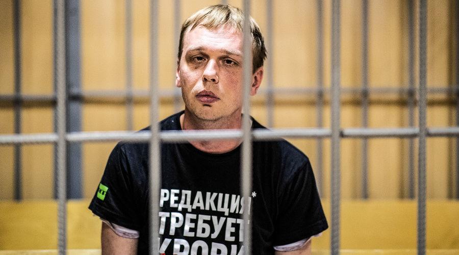 Иван Голунов ©Фото Евгения Фельдмана для «Медузы» (CC BY 4.0)