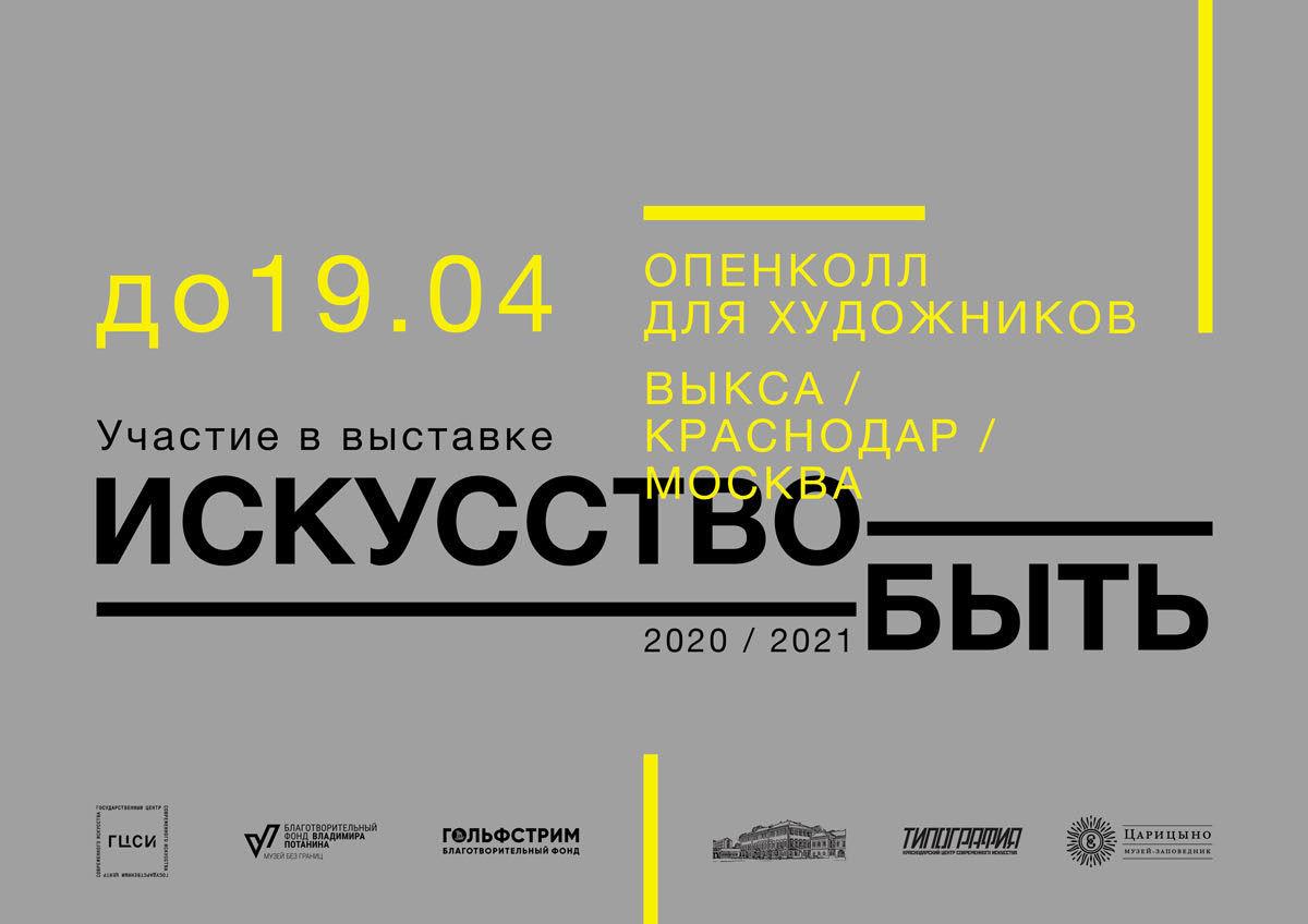 ©Графика предоставлена пресс-службой КЦСИ «Типография»