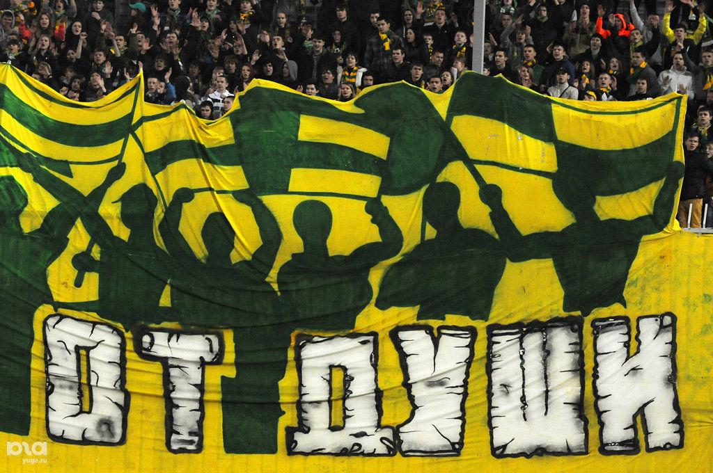 Футболисты «Кубани» небудут бойкотировать матч с«Томью» из-за долгов по заработной плате