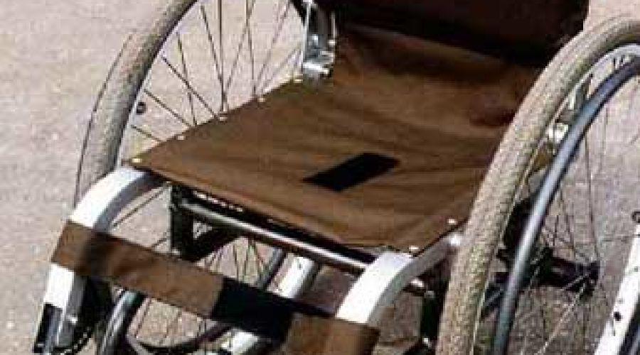 ивалидное кресло ©Фото Юга.ру