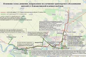 ©Схема пресс-службы мэрии Краснодара