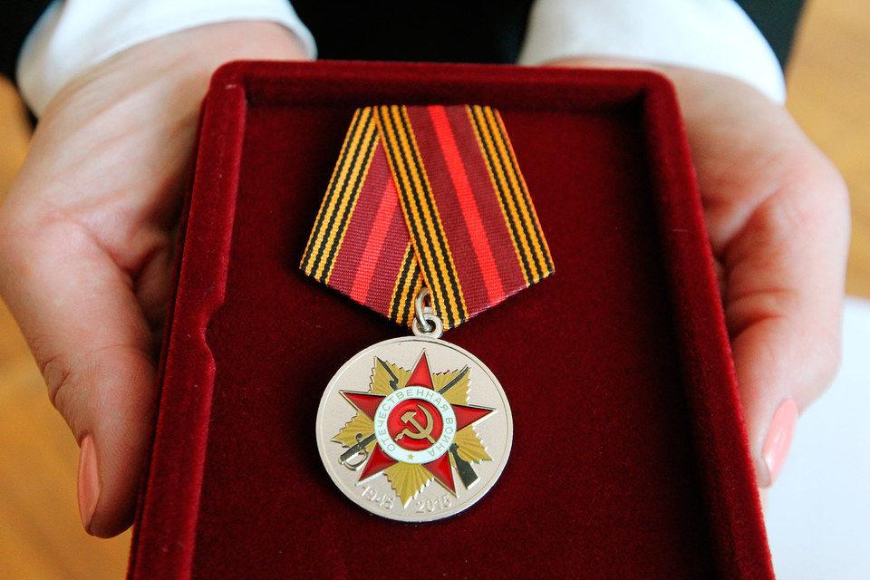 Уличенный визмене отчизне ветеран ВОВ изАдыгеи вернул медаль