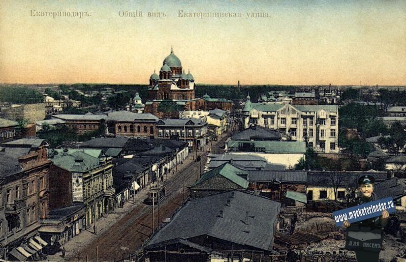 Екатерининская улица, 1914 год ©Фото с сайта myekaterinodar.ru