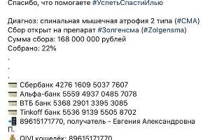 ©Скриншот инстаграма Ильи Худобы, instagram.com/smailik_iluwa