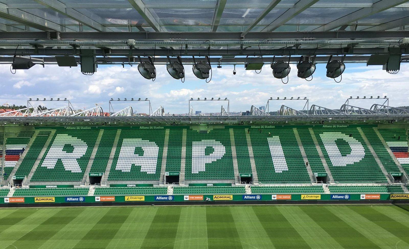 «Альянс Стадион» (Вена)