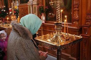 Православие ©Фото Юга.ру