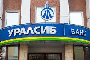 ©Банк «Уралсиб» © Фото Елены Синеок, Юга.ру