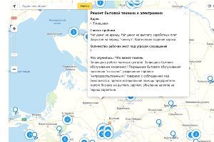 ©Скриншот с сайта www.biz-alert.ru