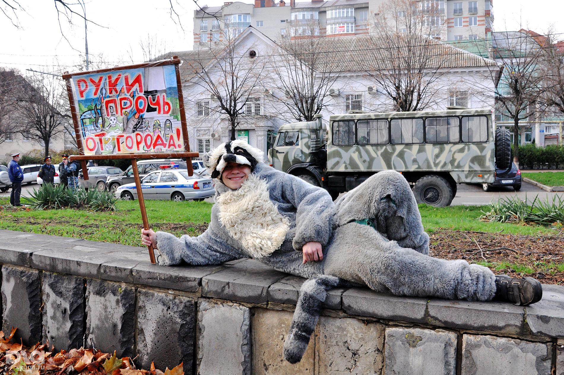 Митинг в защиту Утриша ©Фото Елены Синеок