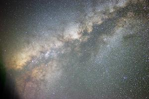 ©Фото с сайта astronomer.ru