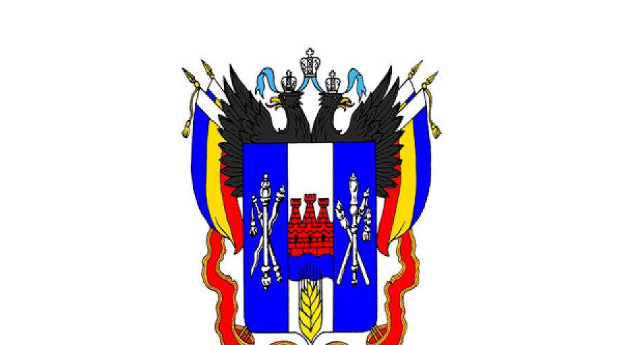 Герб Ростовской области ©Фото Юга.ру