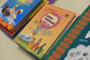 Учебник по адыгейскому языку ©Фото пресс-службы главы Республики Адыгея