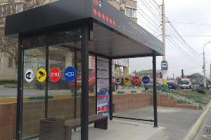 «Умная» остановка в Новороссийске ©Фото пресс-службы компании «Ростелеком»