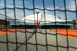 Спорткомплекс «Сибирь» ©Фото Елены Синеок, Юга.ру
