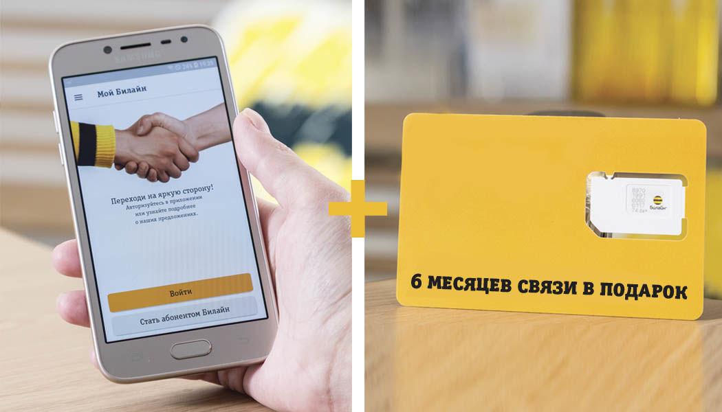 Дата начала продаж и сбора предзаказов на Samsung Galaxy S9 и Galaxy S9+