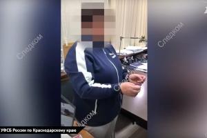 ©Кадр из видео УФСБ России по Краснодарскому краю