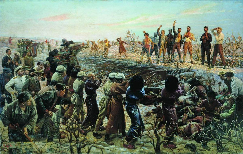 «Расстрел 26 бакинских комиссаров». Исаак Бродский, 1925 год ©Фото с сайта wikimedia.org