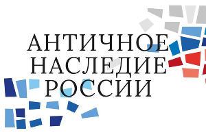 ©Фото с сайта russia-greece2018.ru