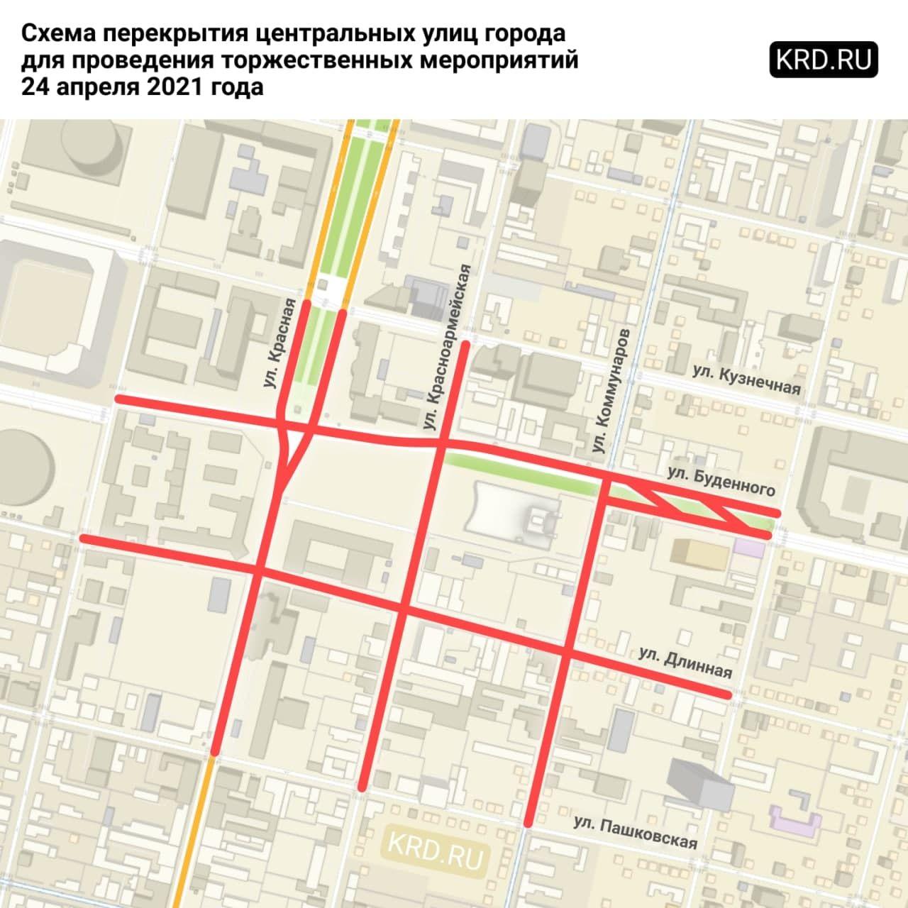 Схема перекрытия улиц в центре Краснодара 24 апреля ©Графика пресс-службы администрации Краснодара