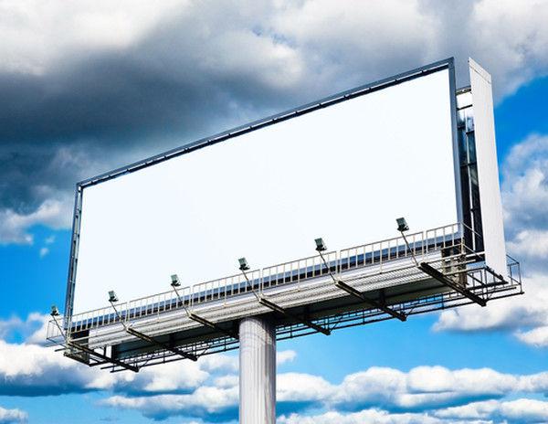 Мэр Ставрополя принял решение поделить город натри «рекламные зоны»