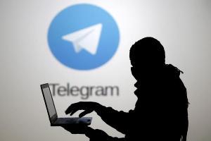 Мессенджер Telegram ©Geektimes.ru